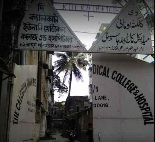 Calcutta Unani Medical College and Hospital
