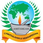 AACV College Kerala Logo