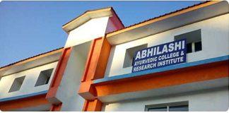 Abhilashi Ayurvedic College Mandi