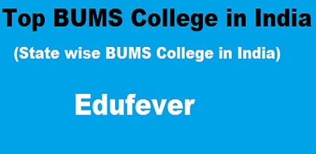 Top BUMS Colleges in India, Unani Medical College in india, BUMS College in india