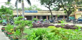 Brij Kishore Homoeopathic College Faizabad, BKHMC Faizabad
