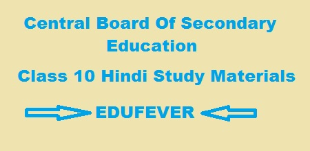 CBSE Class 10 Hindi Practice Papers, CBSE Class 10 Hindi Support Materials