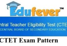CTET Exam Pattern, CTET Examination Pattern 2018, CTET Exam Pattern