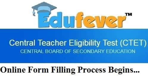 CTET online form filling process begins