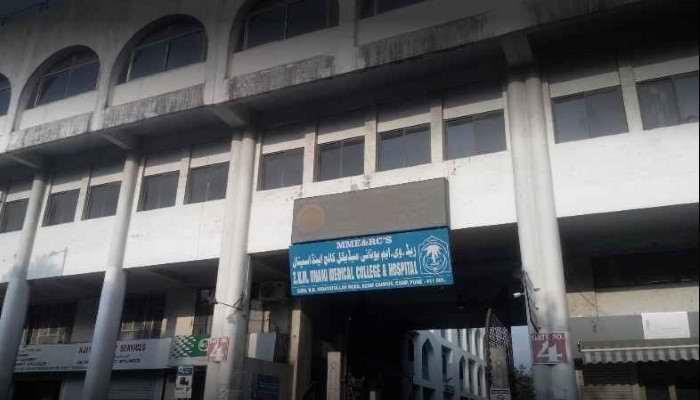Z V M Unani Medical College