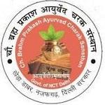 Chaudhary Brahm Prakash Charak Ayurved Sansthan Najafgarh