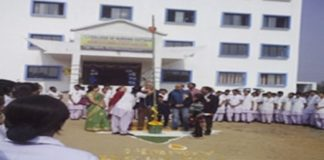 College of Nursing Cuttack, Cuttack Nursing College