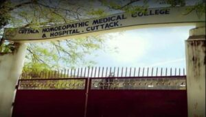 Cuttack Homoeopathic Medical College Cuttack