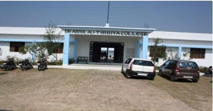 Abdul Ali Tibbia College Lucknow