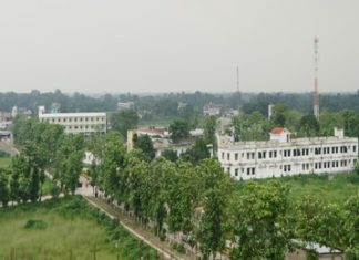 Fee Structure of Private Medical College in Bihar