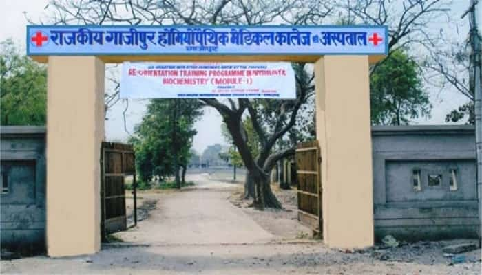 Ghazipur Homoeopathic Medical College and Hospital Ghazipur