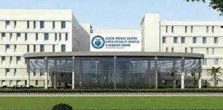 Glocal Ayurvedic College Saharanpur