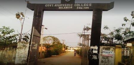 Govt Ayurvedic College Bolangir