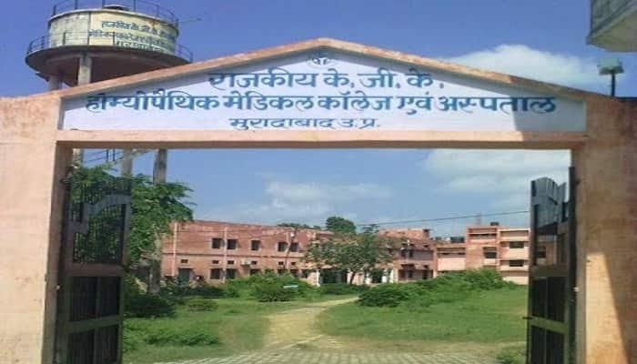 Govt KGK Homoeopathic Medical College & Hospital Moradabad