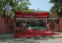 Government College of Nursing Amritsar