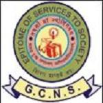 Grantham Nursing CollegeGwalior