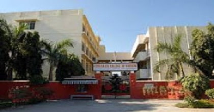 Guru Nanak Nursing CollegeNawanshahr