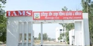 Institute Of Ayush Medical Science Lucknow