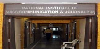 National Institute of Mass Communication and Journalism Ahmedabad