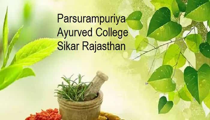 Parsurampuriya Ayurvedic College Sikar