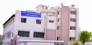 Rajkot Homoeopathic College, RHMC Gujarat