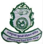 RUMC Jaipur