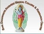SDAC Chandigarh Logo