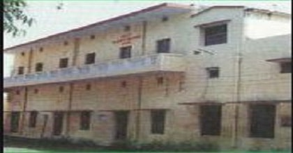 SUMC Allahabad, Govt Unani Medical College Allahabad