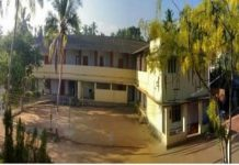 SVHMC Thiruvananthapuram