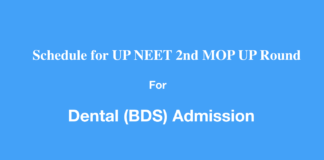 Schedule for 2nd MOP-UP Round in UP NEET UG 2018 for BDS Course