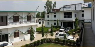 Sham-e-Ghausia Minority Unani Medical College and Hospital Ghazipur