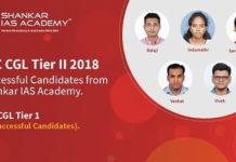 Shankar IAS Academy Chennai