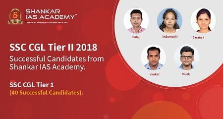 Shankar IAS Academy Chennai: Admission, Courses, Fees, Review, Ranking