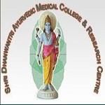 Shri Dhanwantri Ayurvedic Medical College