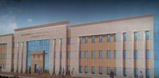 Shri Dhanwantri Ayurvedic College Mathura