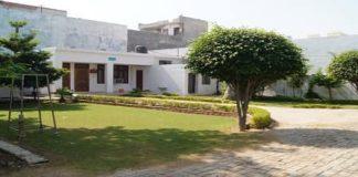 Shri Ramchandra Vaidya Ayurvedic College Lucknow, SRVAMC Lucknow