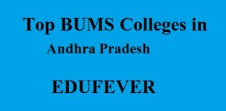Top BUMS Colleges in Andhra Pradesh