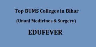 Top BUMS Colleges in Bihar