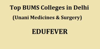 Top BUMS Colleges in Delhi