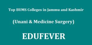 Top BUMS Colleges in Jammu and Kashmir