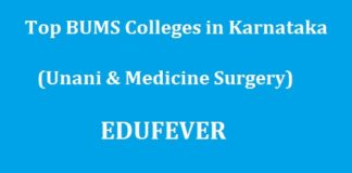 Top BUMS Colleges in Karnataka