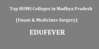 Top BUMS Colleges in Madhya Pradesh
