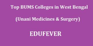 Top BUMS Colleges in West Bengal