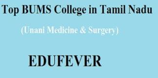 Top Unani College in Tamil Nadu, Top BUMS College in Tamil Nadu