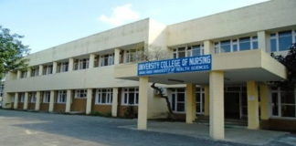 University Nursing College Faridkot, UCON Faridkot