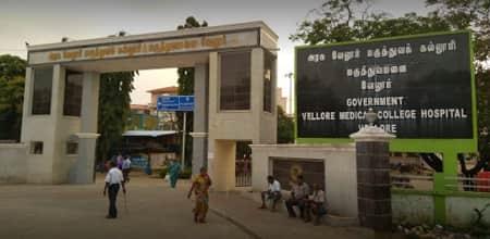 Government Vellore Medical College, Vellore Medical College, GVMC Vellore