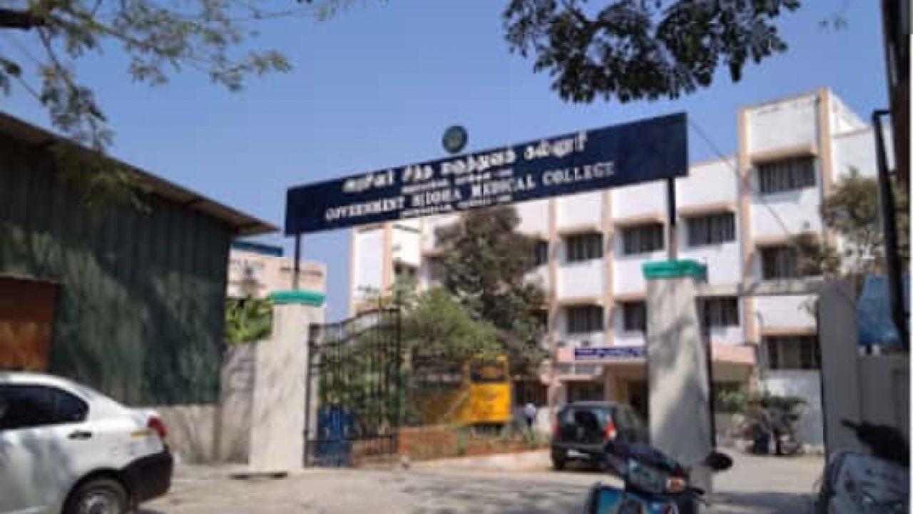Govt  Siddha College Chennai 2019-20: Admission, Fees, Cutoff etc