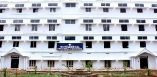 White Memorial Homeopathic College, WMHMC Kanyakumari