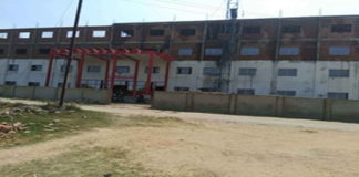Bapu Ayurvedic College Mau, BAMCHMau