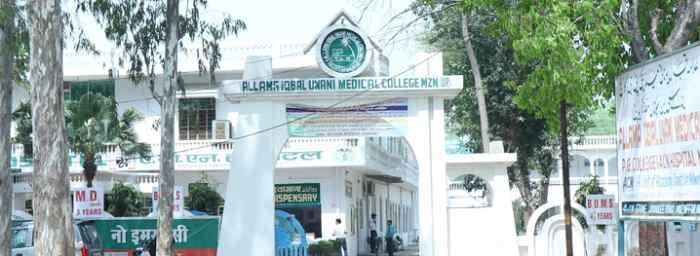 AI Unani College Muzaffarnagar, AIUMC Muzaffarnagar